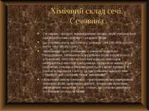 Хімічний склад сечі. Сечовина Сечовина - продукт знешкодження аміаку, який ут...