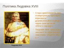 Політика Людовіка XVIII Стара аристократія, яка повернулася, прагнула віднови...