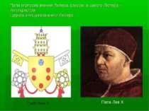 Папа оголосив вчення Лютера єрессю, а самого Лютера - Антихристом. Церква зни...