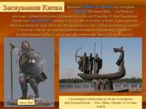 За літописним переказом князь Кий разом з братами Щеком і Хоривом та сестрою ...