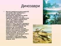 Динозаври Масове вимирання динозаврів 65 млн років тому пов'язують з різкою з...