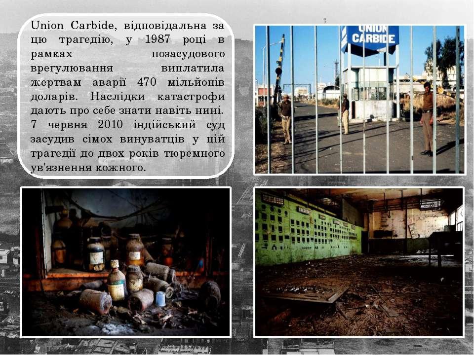Union Carbide, відповідальна за цю трагедію, у 1987 році в рамках позасудовог...
