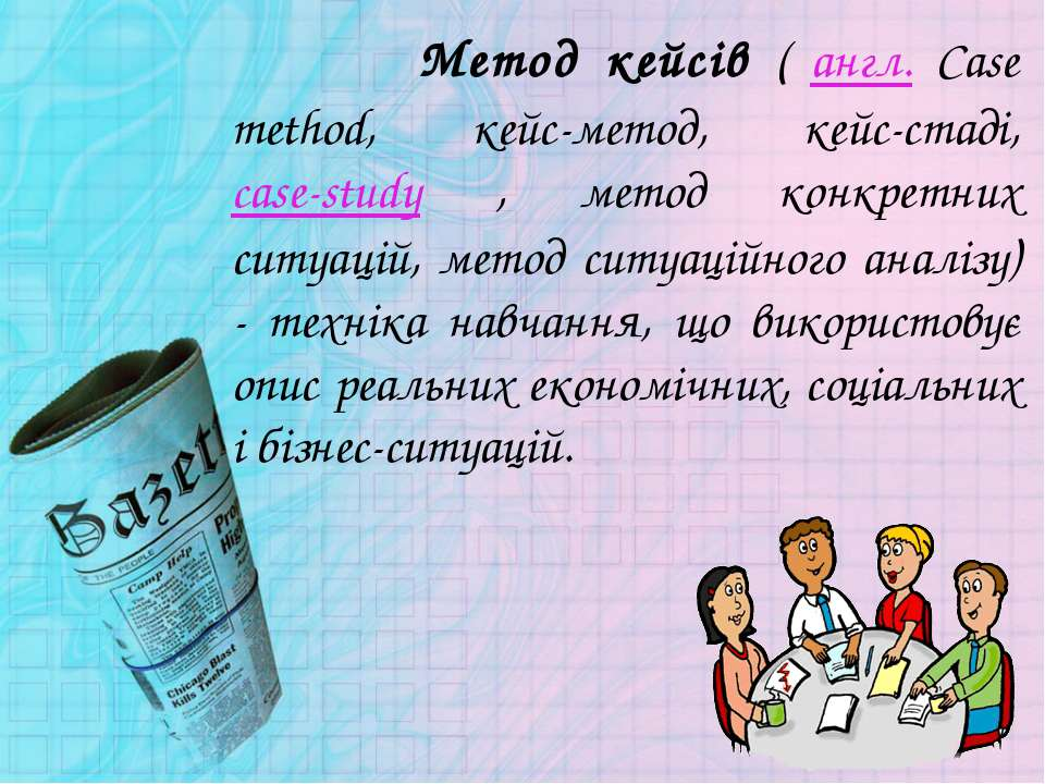 Метод кейсів ( англ. Case method, кейс-метод, кейс-стаді, case-study , метод ...