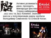 Активно розвивається джаз, проходять міжнародні фестивалі. Серед найвідоміших...