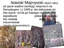 Іванові Марчукові свого часу не дали знайти свободу творчості на батьківщині,...