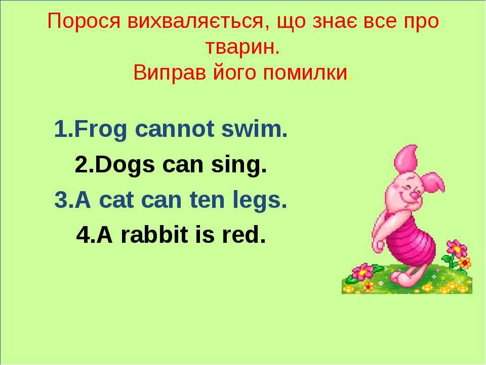 Порося вихваляється, що знає все про тварин. Виправ його помилки. 1.Frog cann...