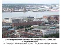 Багатофункціональна арена та конференц-зал, Arena and Convention Centre, м. Л...