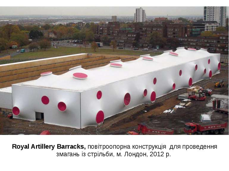 Royal Artillery Barracks, повітроопорна конструкція для проведення змагань із...