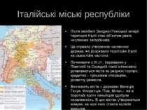 Італійські міські республіки Після загибелі Західної Римської імперії територ...