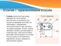 Ескізи : призначення ескізів Ескізом називається креслення, виконане без заст...