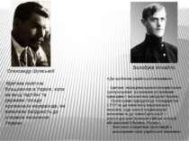 Юридичне оформлення СРСр 31.01.1924р. – ІІ з»їзд Рад СРСР прийняття першої Ко...
