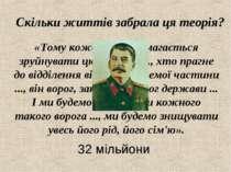 «Тому кожен, хто намагається зруйнувати цю єдність ..., хто прагне до відділе...