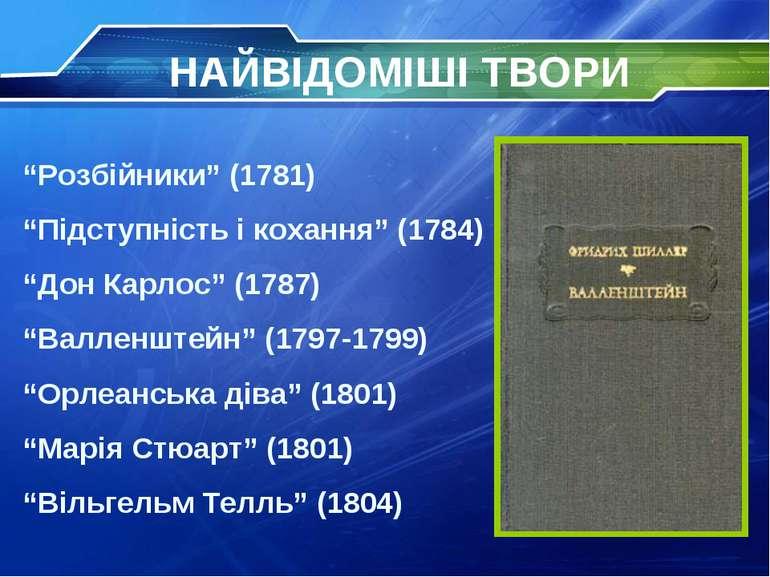 """НАЙВІДОМІШІ ТВОРИ """"Розбійники"""" (1781) """"Підступність і кохання"""" (1784) """"Дон Ка..."""