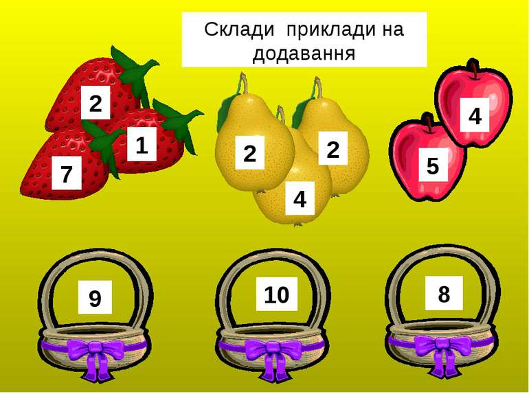 Склади приклади на додавання 9 10 8 2 7 1 2 4 2 5 4