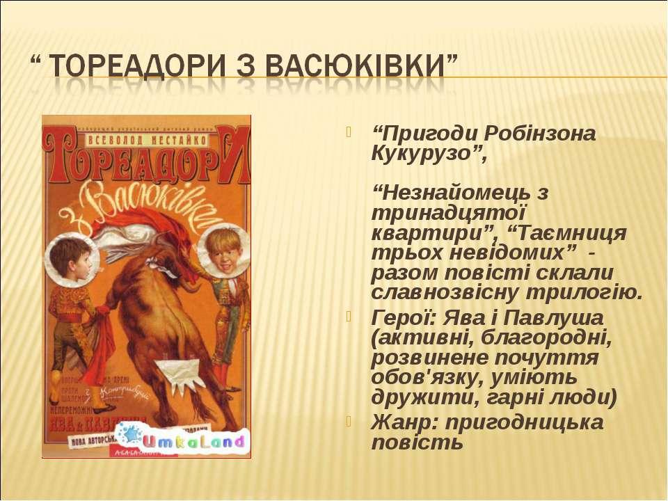 Учебник по мелиорации читать онлайн