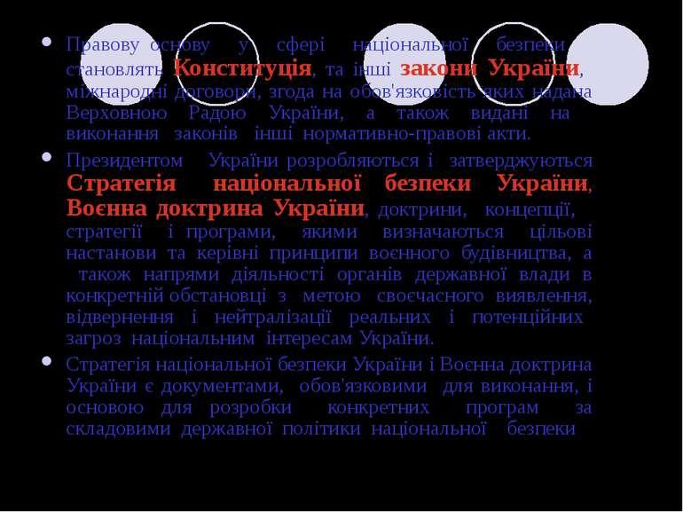 Правову основу у сфері національної безпеки становлять Конституція, та інші з...