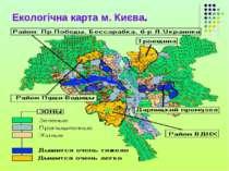 Екологічна карта м. Києва.