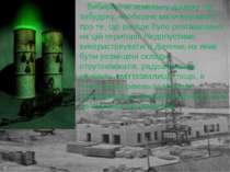Вибираючи земельну ділянку під забудову, необхідно мати відомості про те, що ...