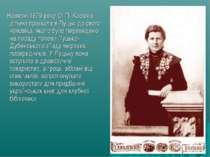 Навесні1879року О.П.Косач з дітьми приїхала вЛуцькдо свого чоловіка, як...