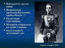 Нейтралітет під час війни Національна проблема(Каталонія, країна Басків…) Еко...