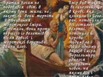 Братам богам не подобався світ, в якому вони жили, не захотіли вони терпіти й...