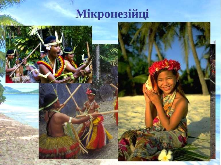 Мікронезійці