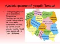 Адміністративний устрій Польщі Польща поділяється на 16 воєводств. Воєводства...