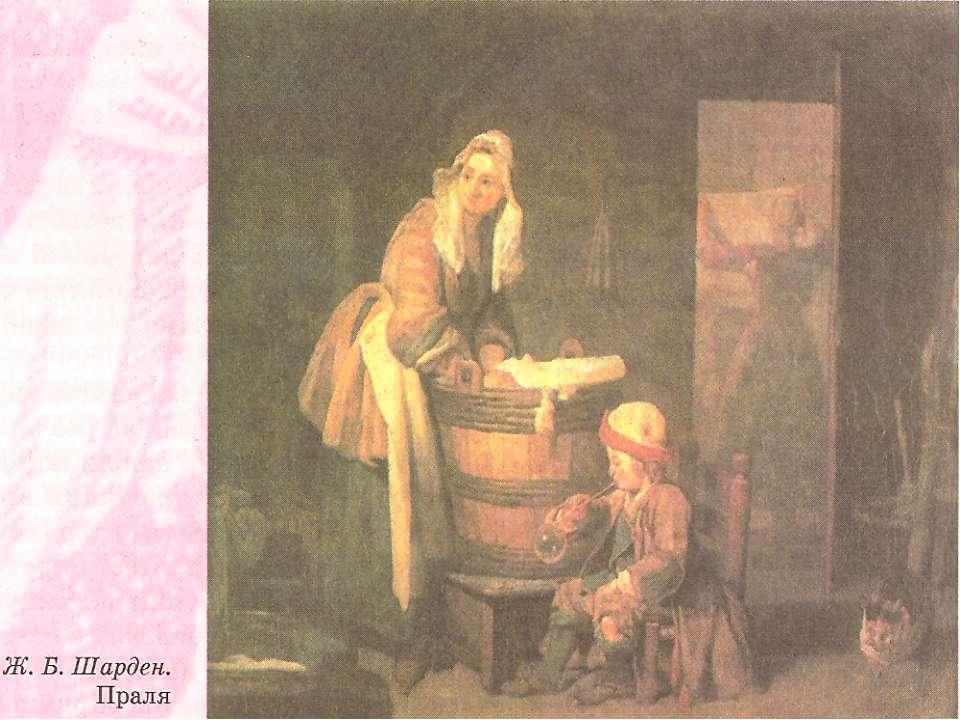 Николаев юрий книга о голодании читать