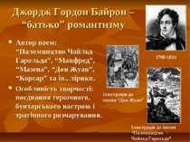 "Джордж Гордон Байрон – ""батько"" романтизму Автор поем: ""Паломництво Чайльд Га..."