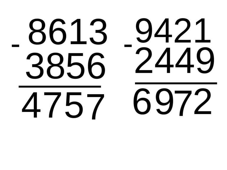 8613 3856 7 5 9421 7 - 2449 - 2 7 9 4 6