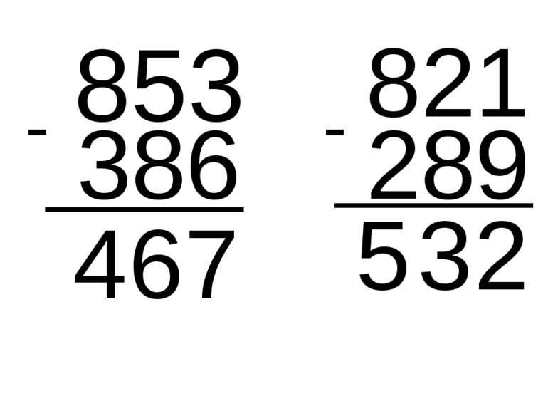 853 386 7 6 821 4 - 289 - 2 3 5