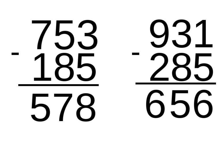753 185 8 7 931 5 - 285 - 6 5 6