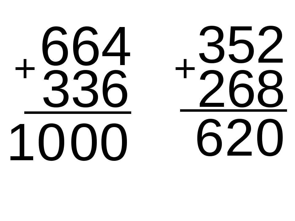 664 336 0 0 352 0 1 + 268 + 0 2 6