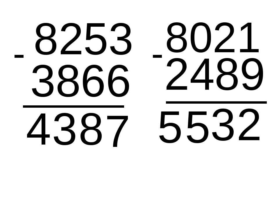 8253 3866 7 8 8021 3 - 2489 - 2 3 5 4 5