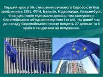 Перший крок у бік створення сучасного Євросоюзу був зроблений в 1951: ФРН, Бе...