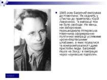1945 року Багряний емігрував до