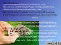 1.Задачи Луки Пачоли В энциклопедическом труде итальянского математика Луки П...