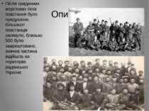 Опис подій Після триденних жорстоких боїв повстання було придушене. Кількасот...