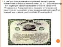 В 1890 році був прийнятий антитрестовий Закон Шермана, спрямований на боротьб...