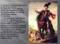 В 1592 році Сигіємунд одружився на дочці ерцгерцога австрійського Карла, внуч...