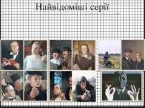 Найвідоміші серії «Шерлок Холмс і доктор Ватсон» - перша частина радянського ...