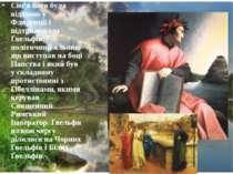 Сім'я його була відомою у Флоренції і підтримувала Ґвельфів, політичний альян...