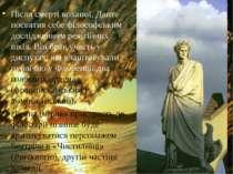 Після смерті коханої, Данте посвятив себе філософським дослідженням релігійни...