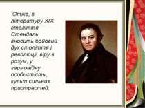 Отже, в літературу XIX століття Стендаль вносить бойовий дух століття і револ...