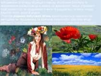 Невід'ємною тематикою родинно-побутових пісень є сприйняття та зображення сві...