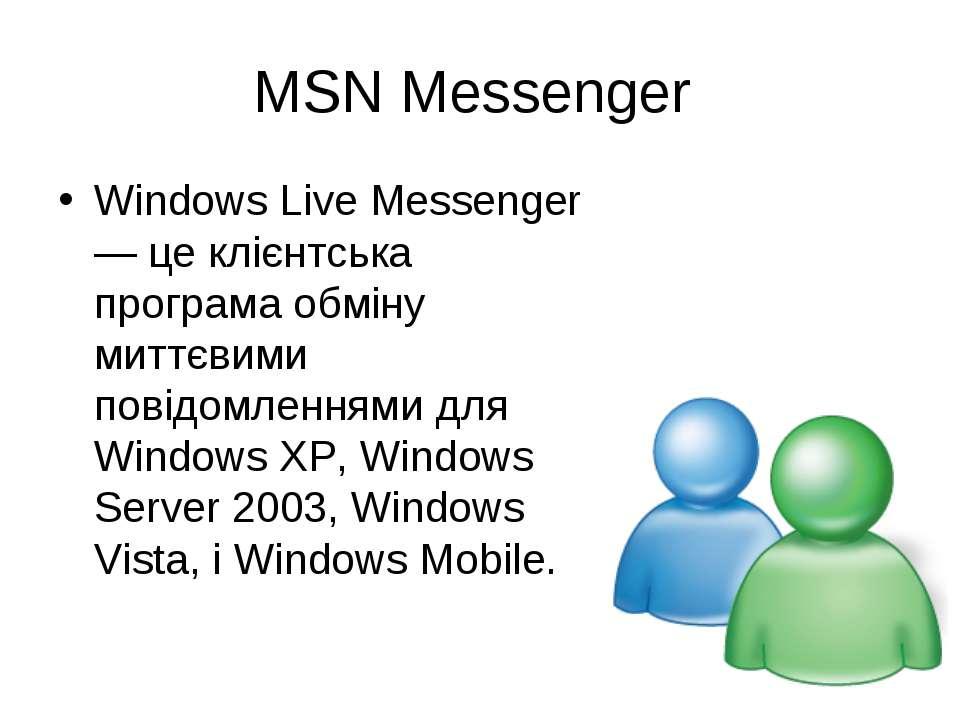 MSN Messenger Windows Live Messenger — це клієнтська програма обміну миттєвим...
