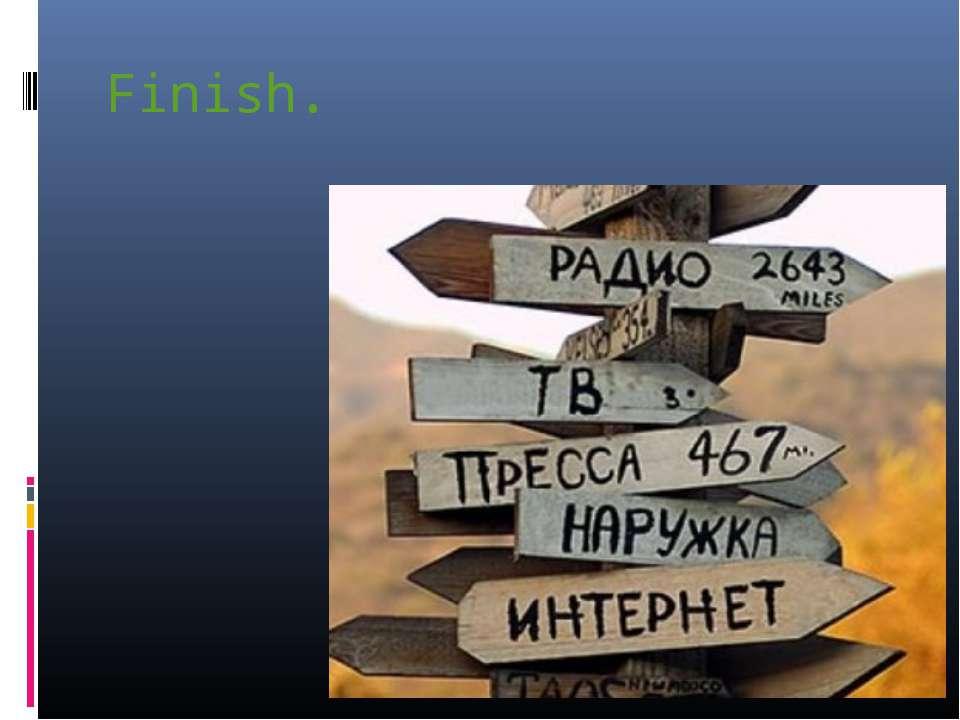 Finish.