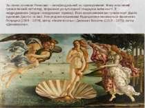 За своєю основою Ренесанс – антифеодальний за спрямуванням, йому властивий гу...