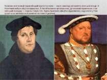 Посилив свої позиції європейськийпротестантизм— через занепад авторитету пап...