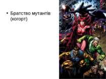 Братство мутантів (когорт)